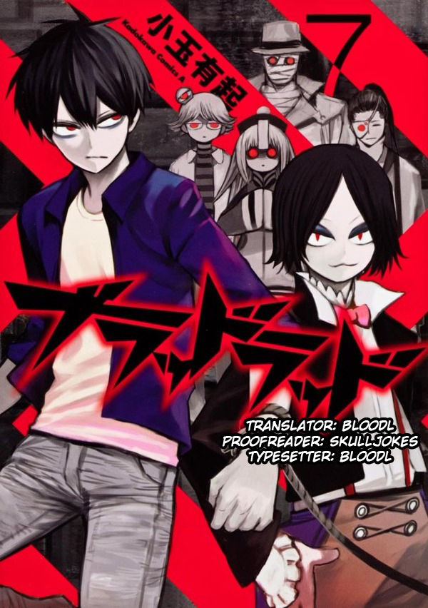 Blood Lad 32 Page 1
