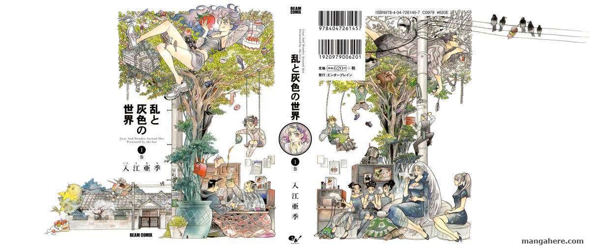 Ran to Haiiro no Sekai 1 Page 1