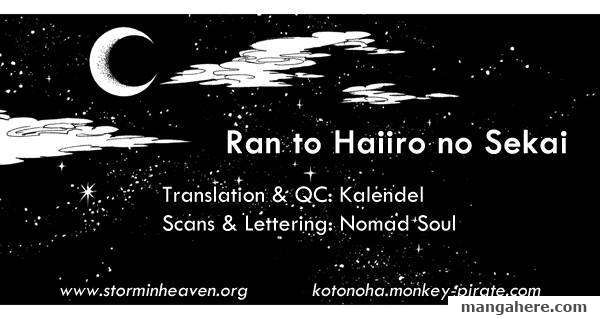 Ran to Haiiro no Sekai 2 Page 1