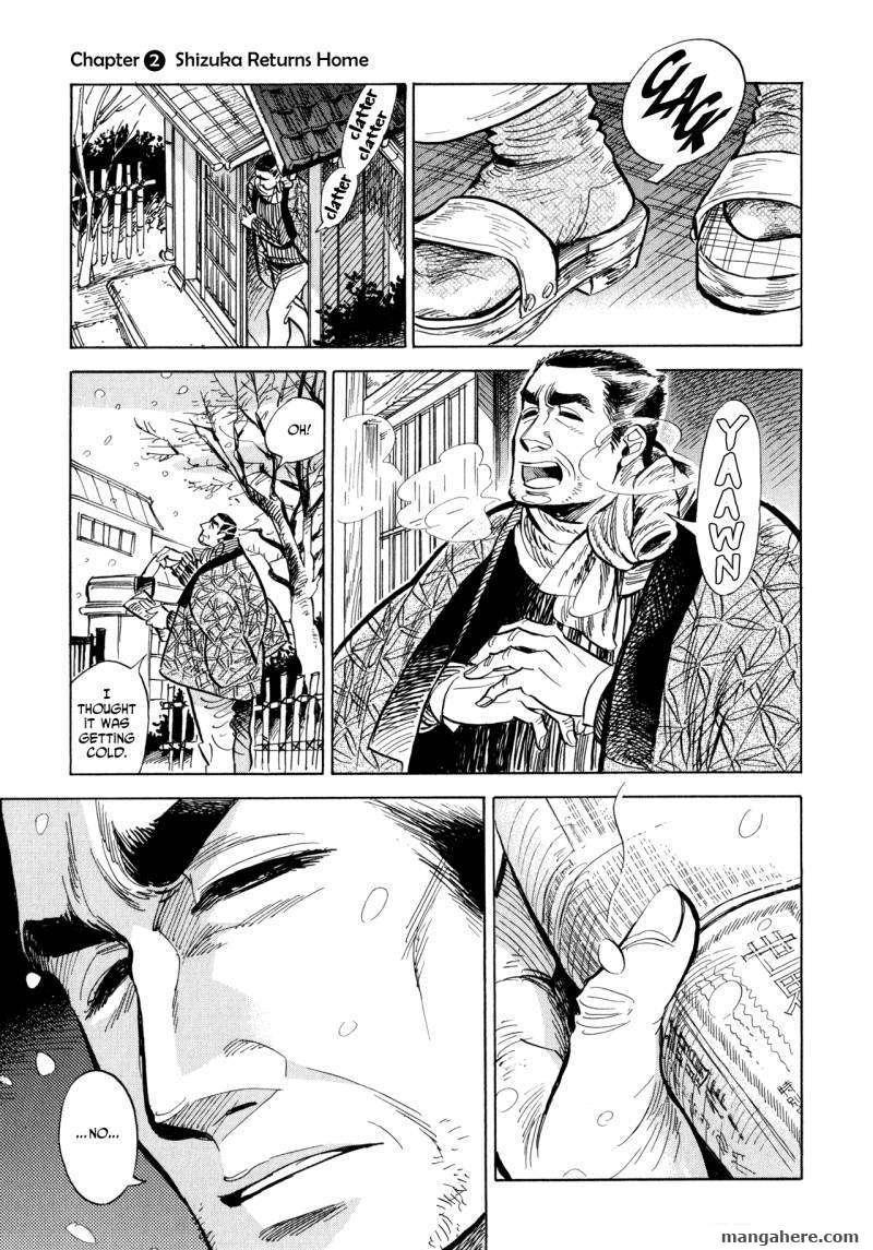 Ran to Haiiro no Sekai 2 Page 2