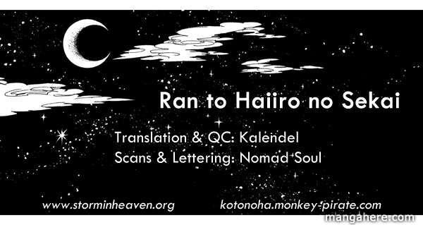 Ran to Haiiro no Sekai 3 Page 1