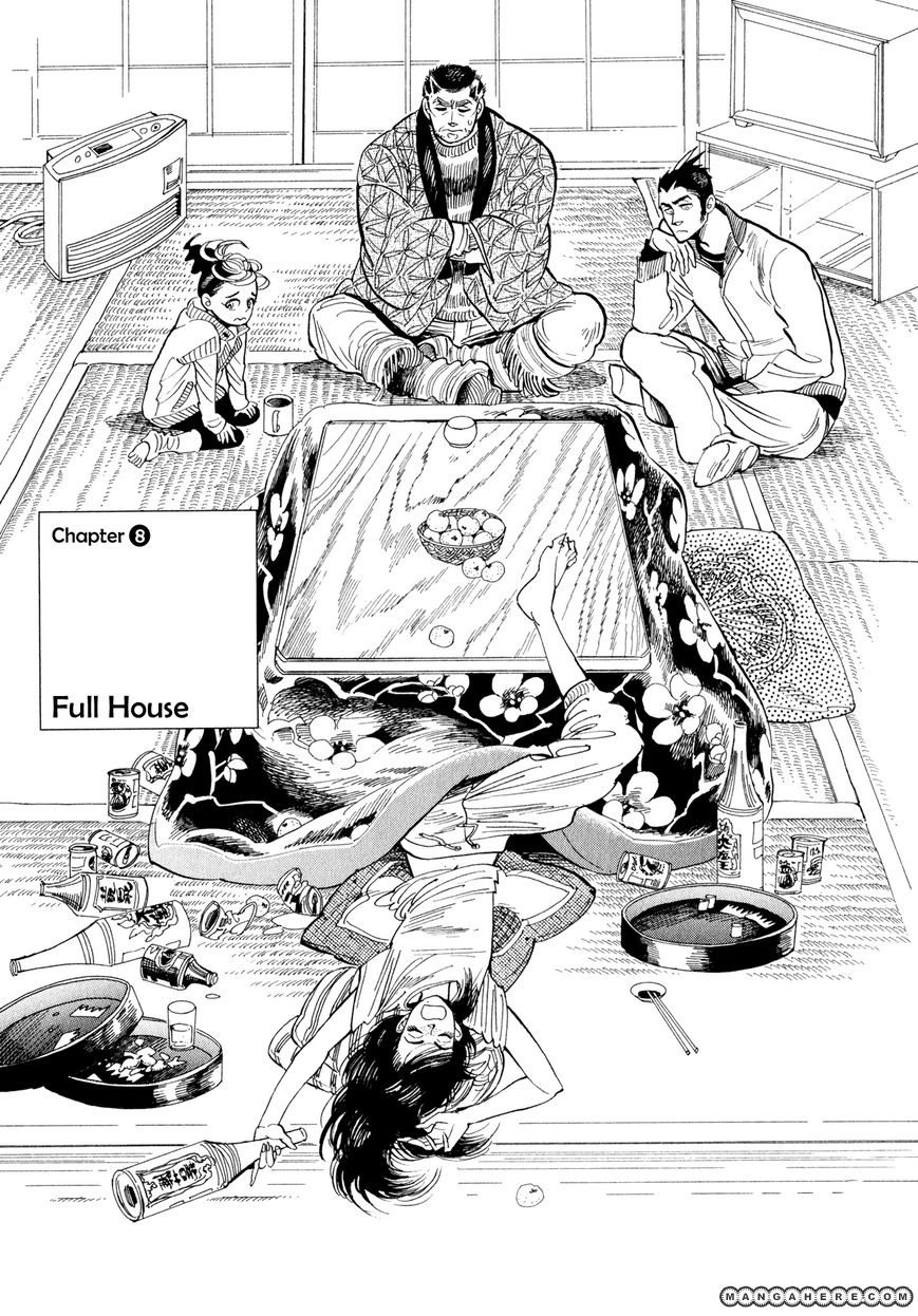 Ran to Haiiro no Sekai 8 Page 1