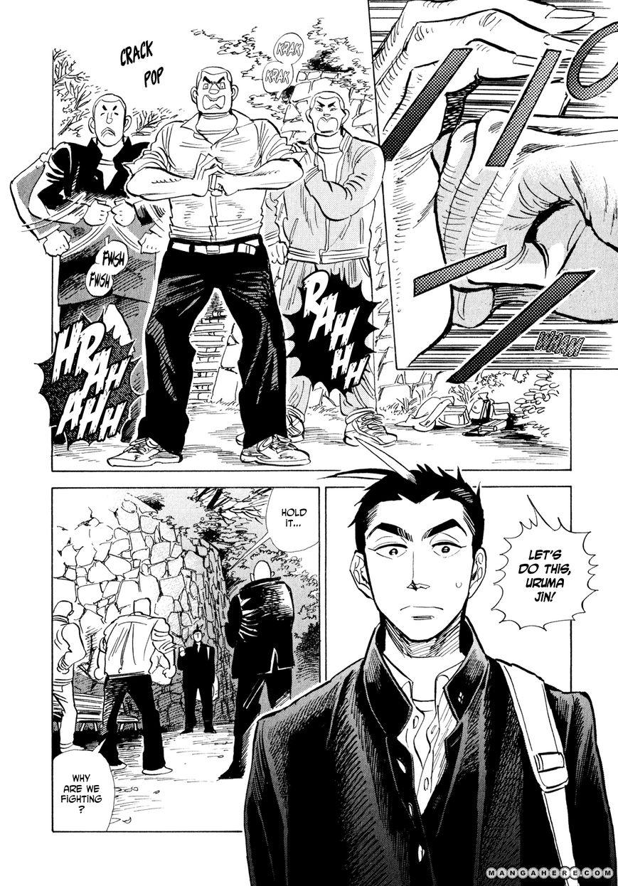 Ran to Haiiro no Sekai 8 Page 2