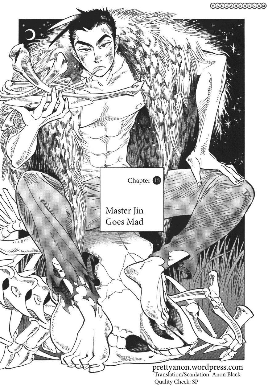 Ran to Haiiro no Sekai 13 Page 1