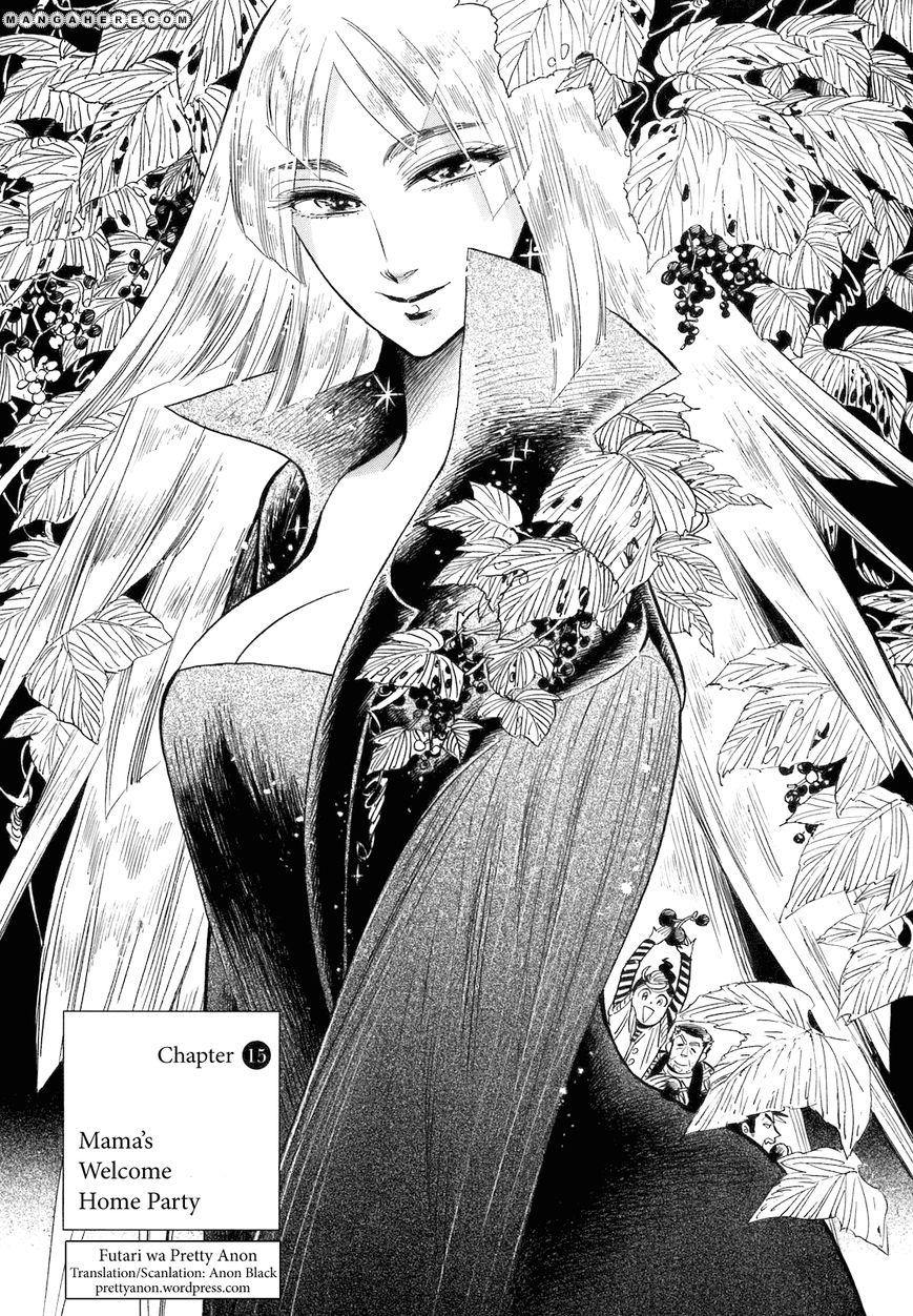 Ran to Haiiro no Sekai 15 Page 1