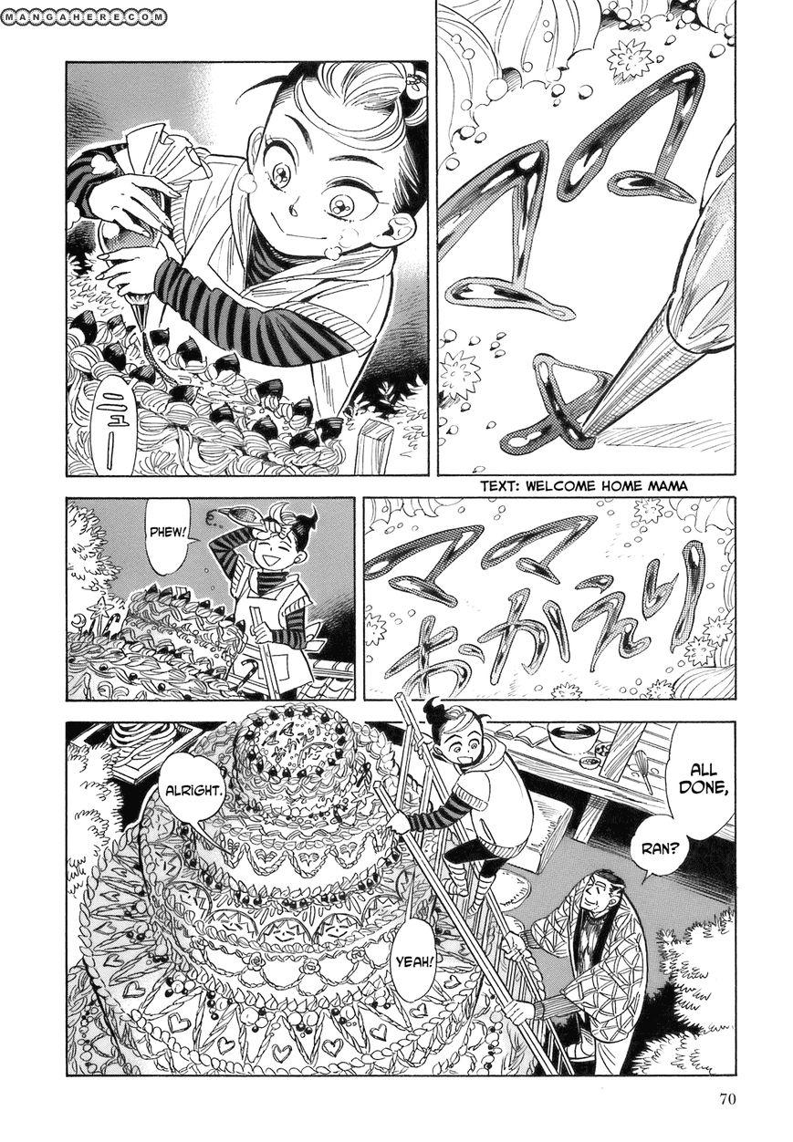 Ran to Haiiro no Sekai 15 Page 2