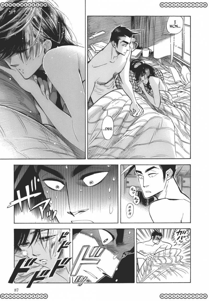 Ran to Haiiro no Sekai 16 Page 3