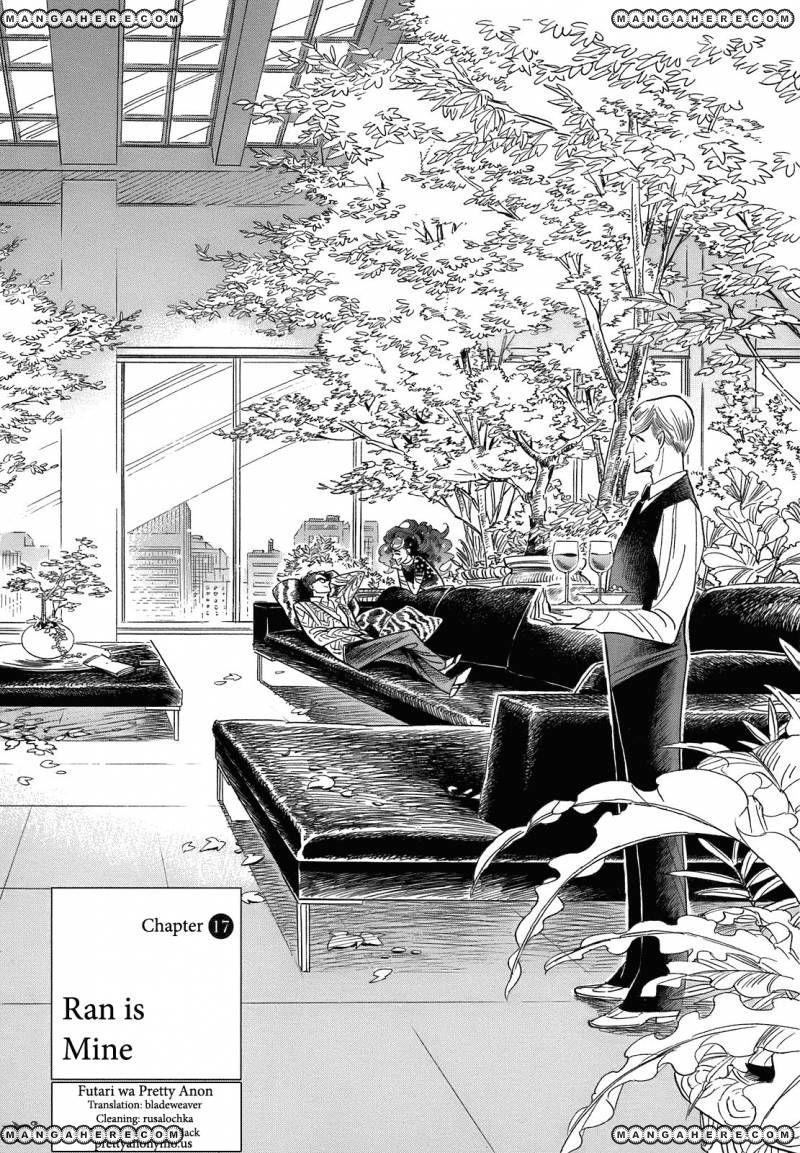 Ran to Haiiro no Sekai 17 Page 1