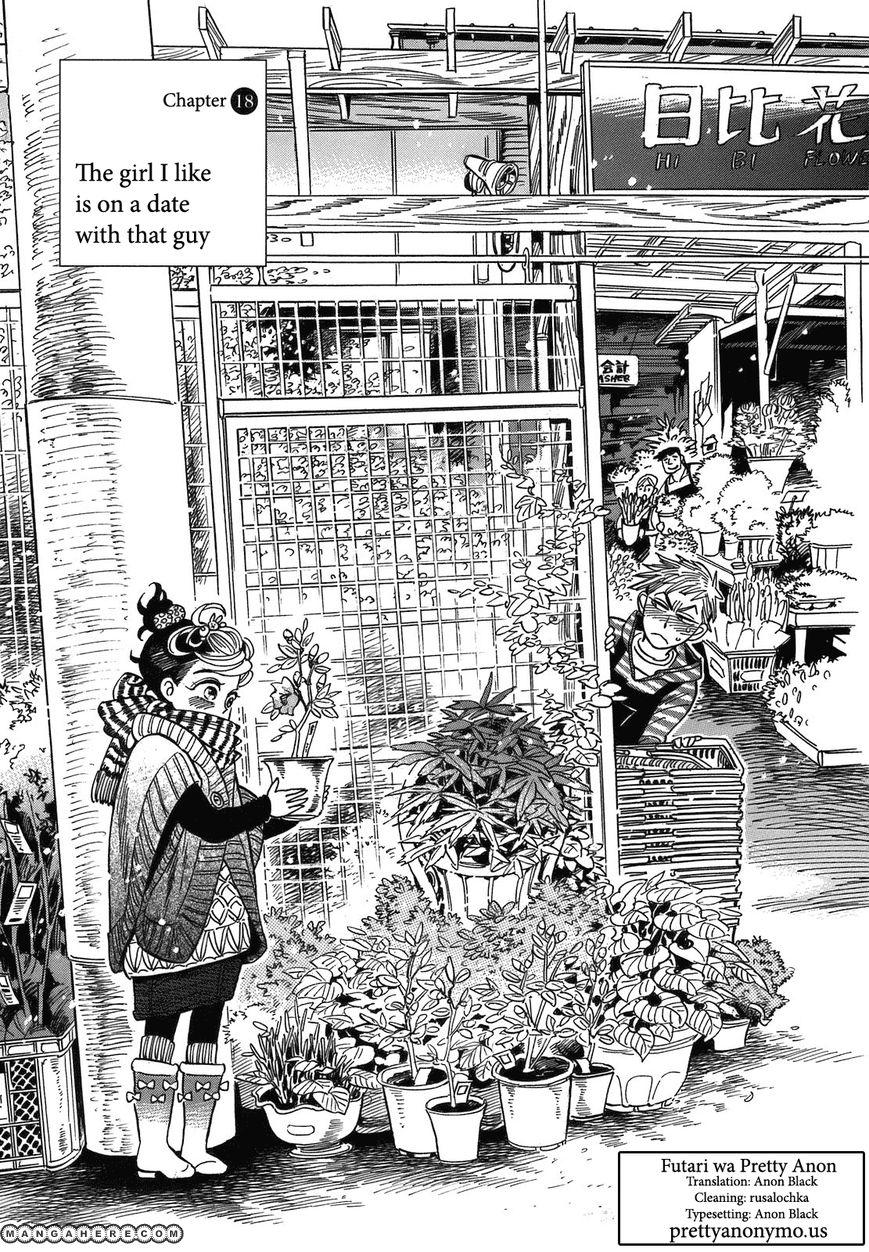 Ran to Haiiro no Sekai 18 Page 1