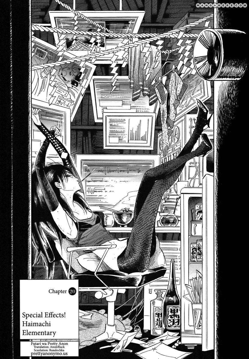Ran to Haiiro no Sekai 20 Page 1