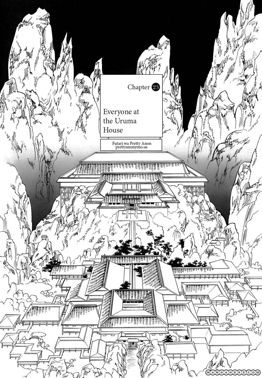 Ran to Haiiro no Sekai 23 Page 1