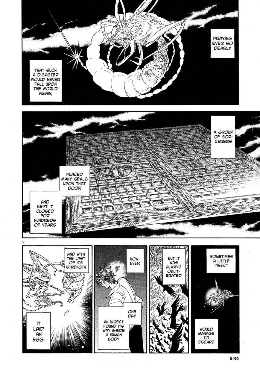 Ran to Haiiro no Sekai 24 Page 2