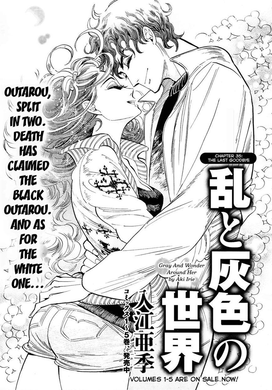 Ran to Haiiro no Sekai 35 Page 1