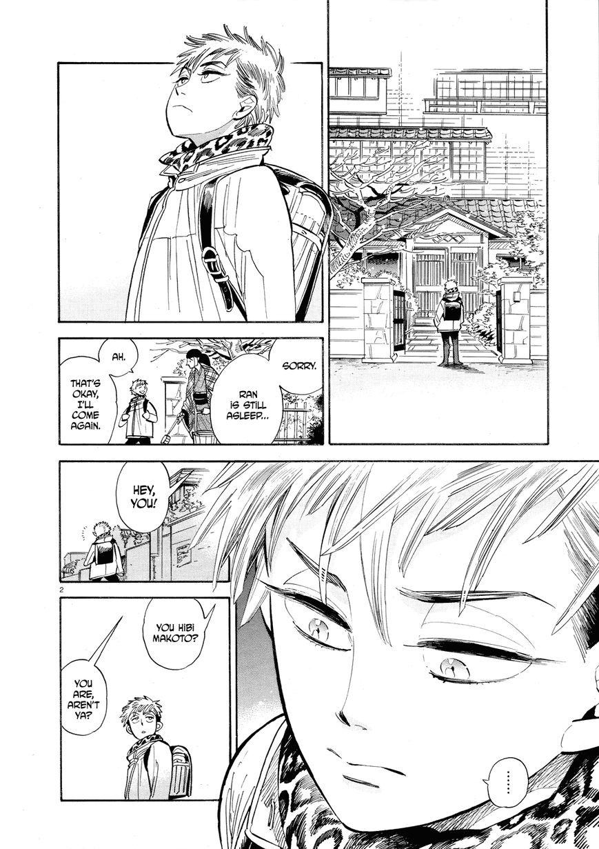 Ran to Haiiro no Sekai 38.5 Page 2