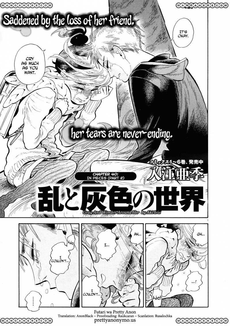 Ran to Haiiro no Sekai 40 Page 1