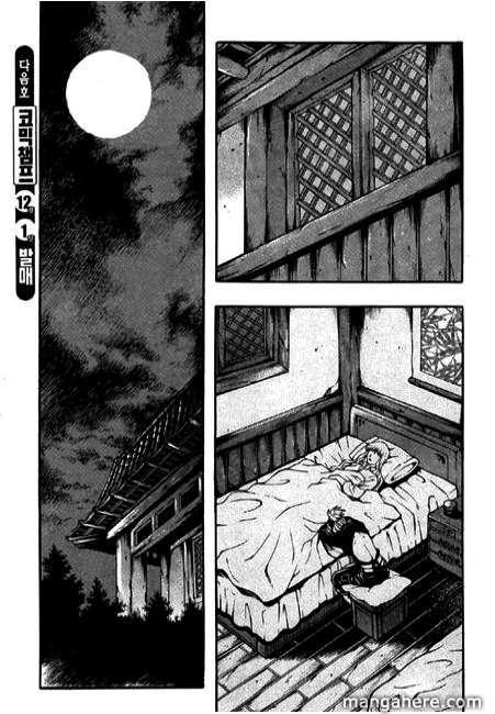 Rebirth 89 Page 2