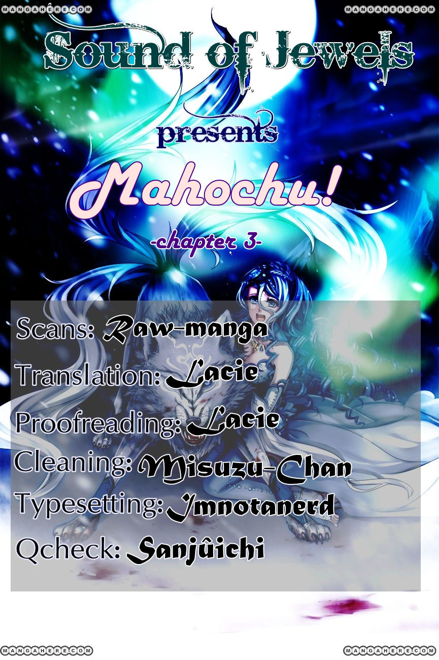 Mahochu–! 3 Page 1