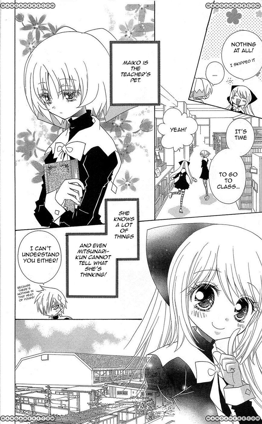 Mahochu–! 3 Page 4