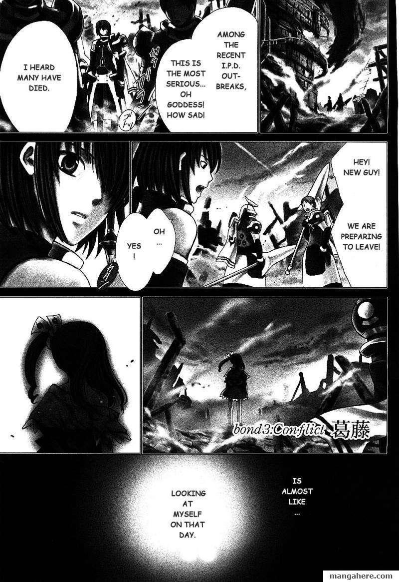 Ar Tonelico 2 3 Page 1