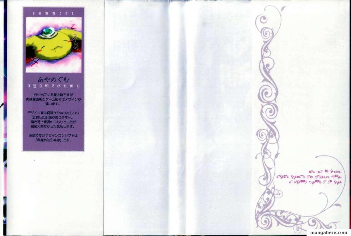 Ar Tonelico 2 6 Page 3