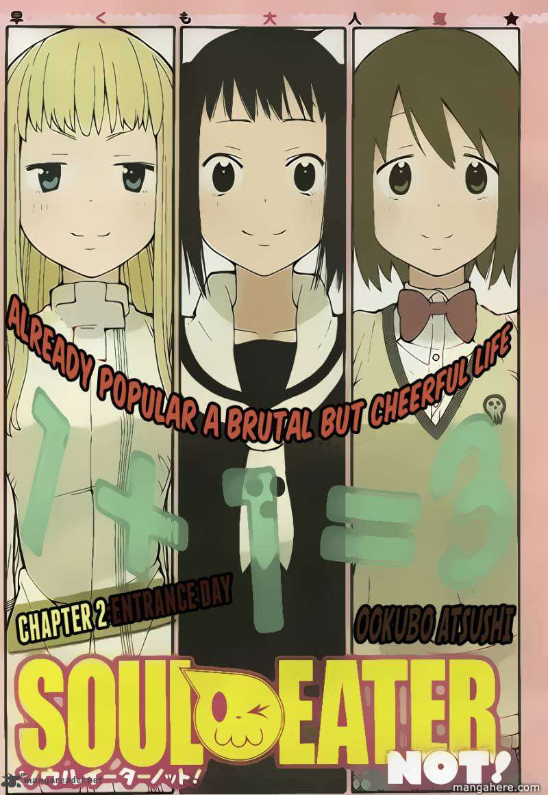 Soul Eater Not! 2 Page 1