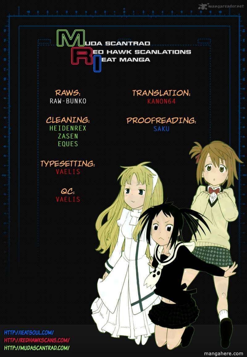 Soul Eater Not! 5 Page 1