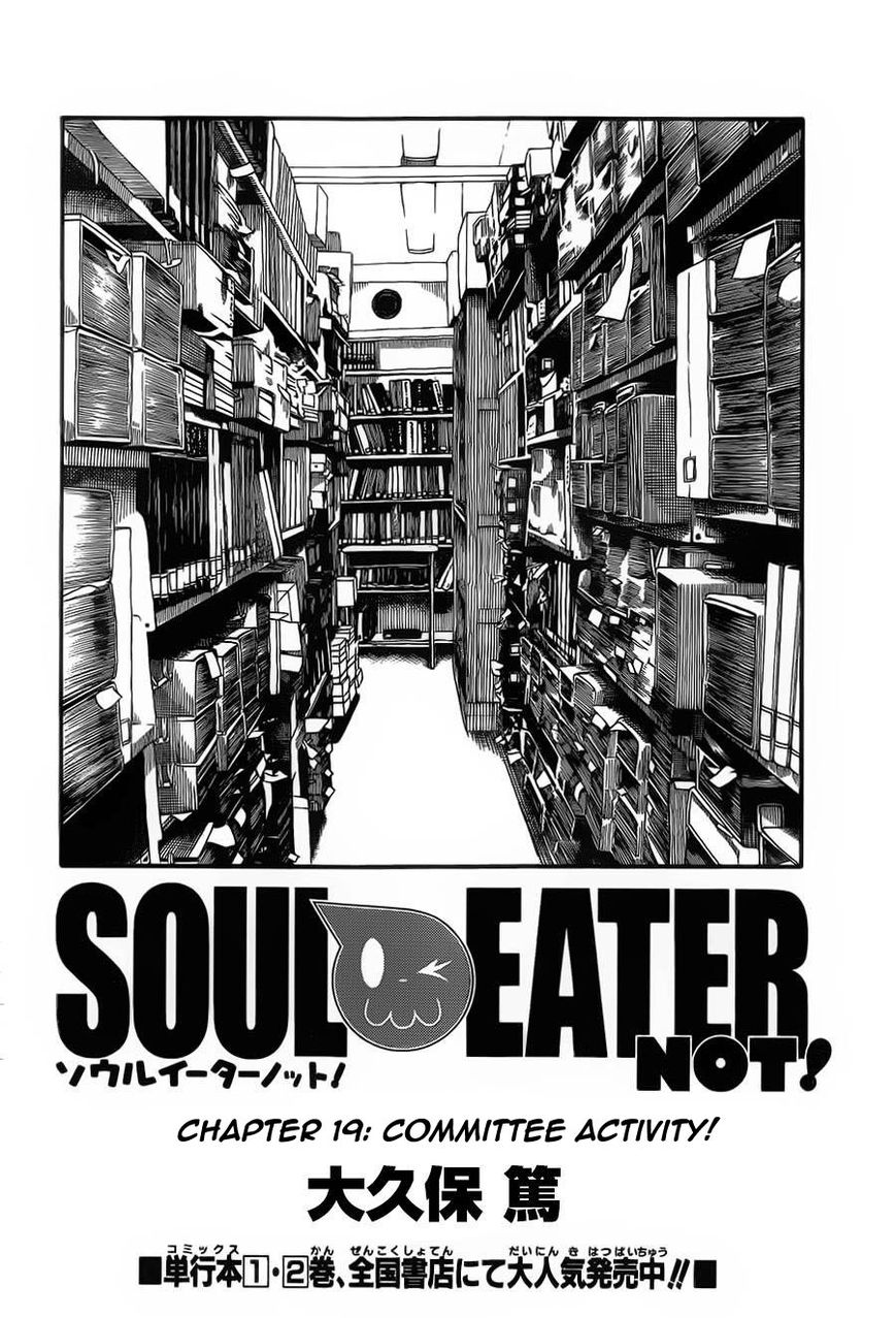 Soul Eater Not! 19 Page 2