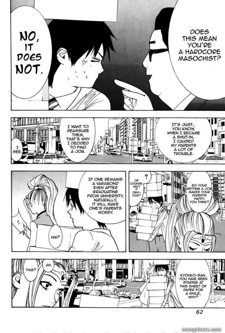 Reinouryokusha Odagiri Kyouko no Uso 2 Page 4