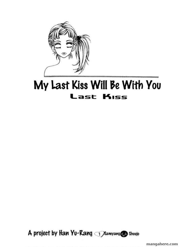 Last Kiss 1 Page 1