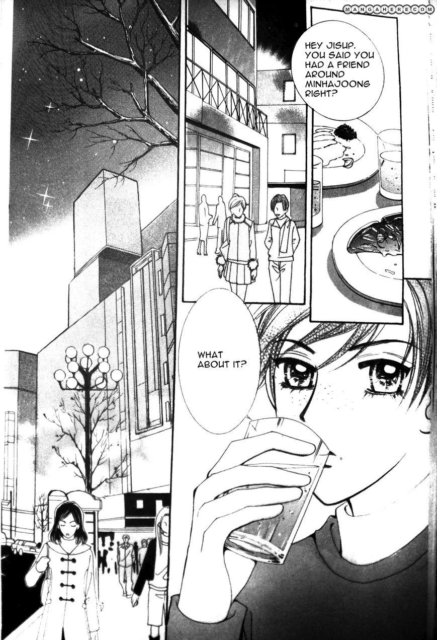 Last Kiss 6 Page 3