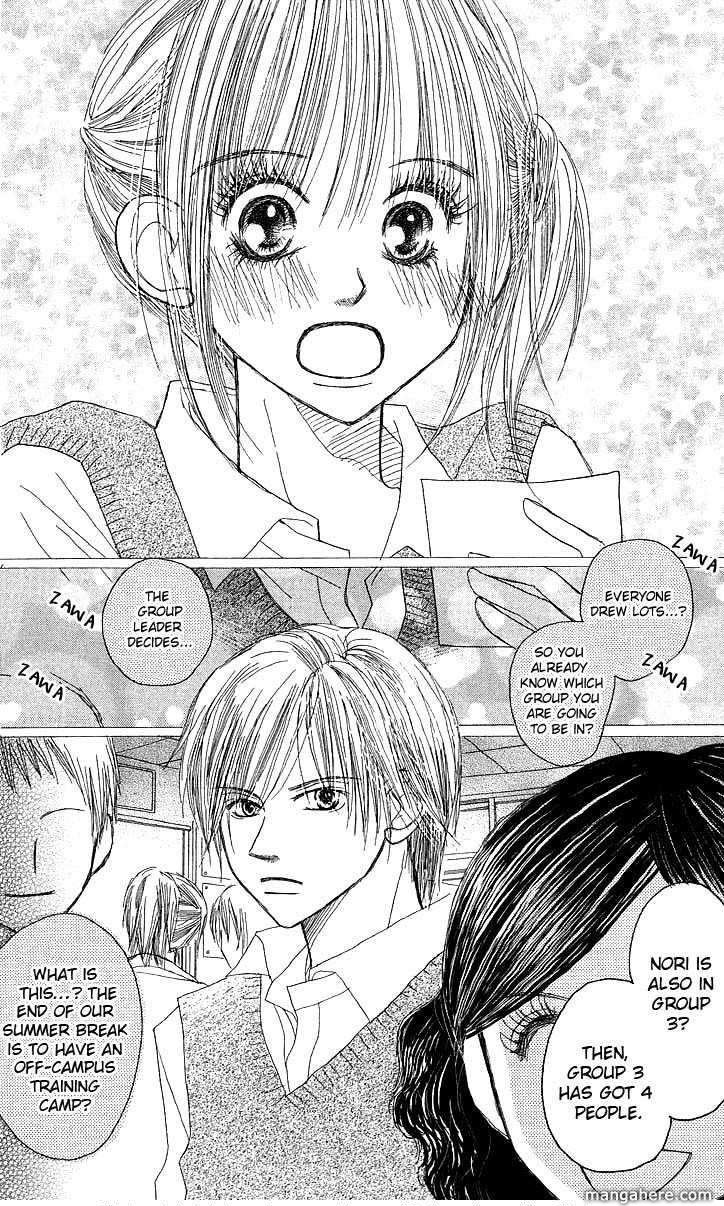 AM 8:00 Kimi ga Suki 3 Page 2