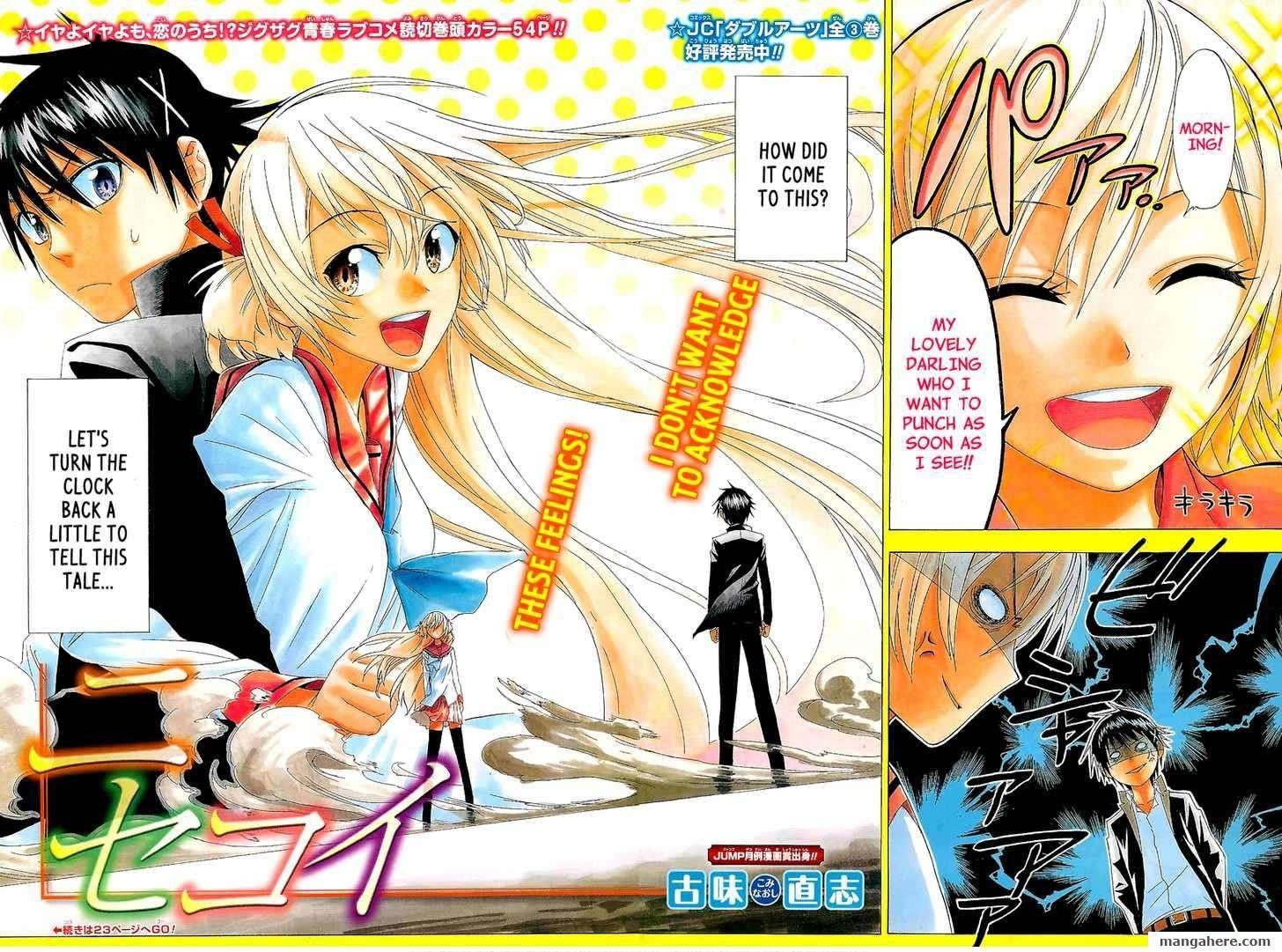 Nisekoi (KOMI Naoshi) 0 Page 3