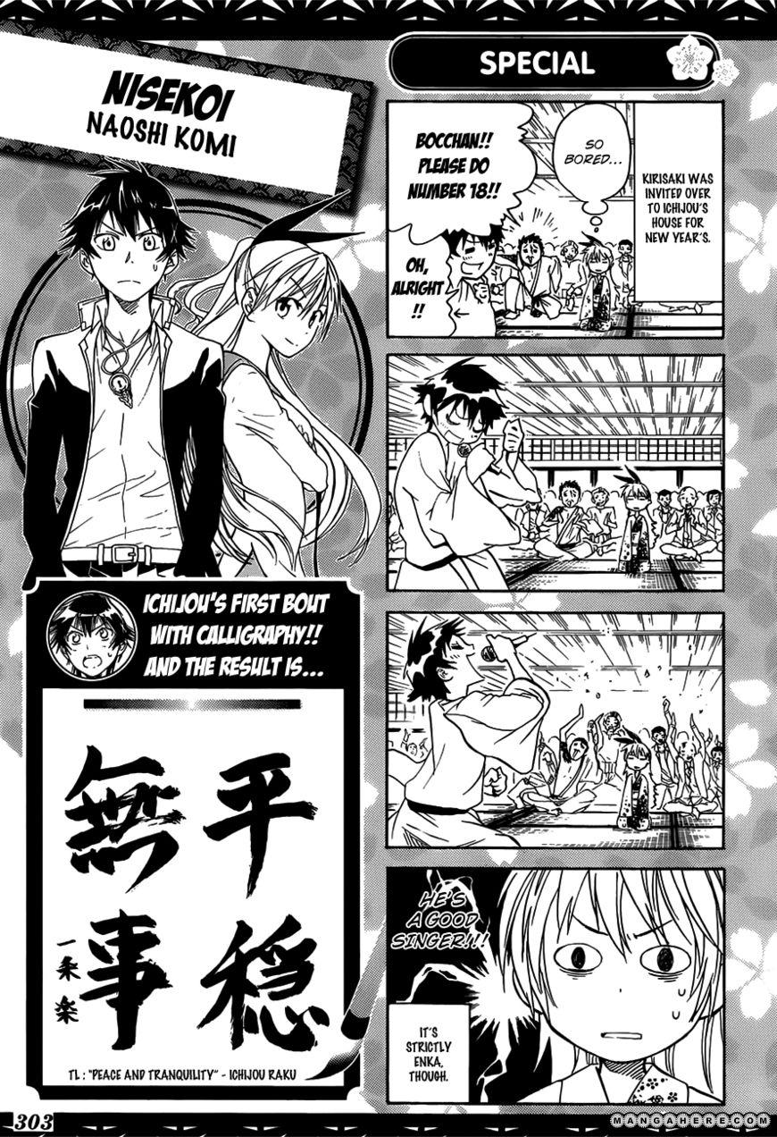 Nisekoi (KOMI Naoshi) 10.5 Page 1