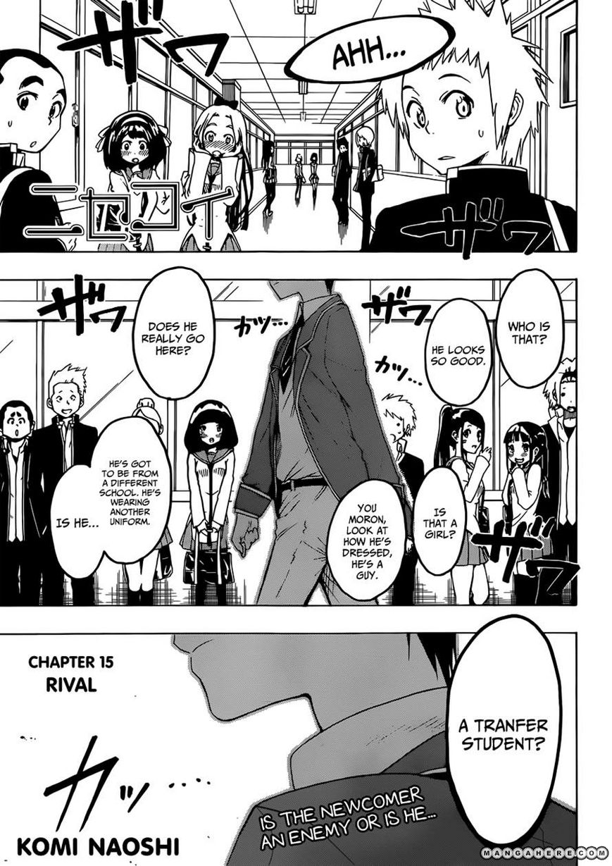 Nisekoi (KOMI Naoshi) 15 Page 1