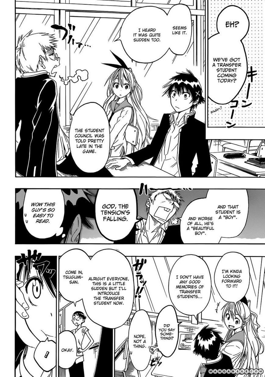 Nisekoi (KOMI Naoshi) 15 Page 2