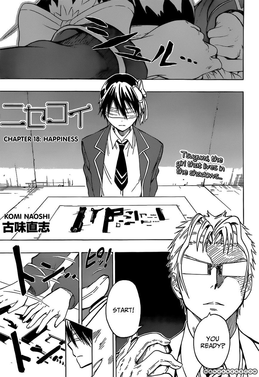 Nisekoi (KOMI Naoshi) 18 Page 1