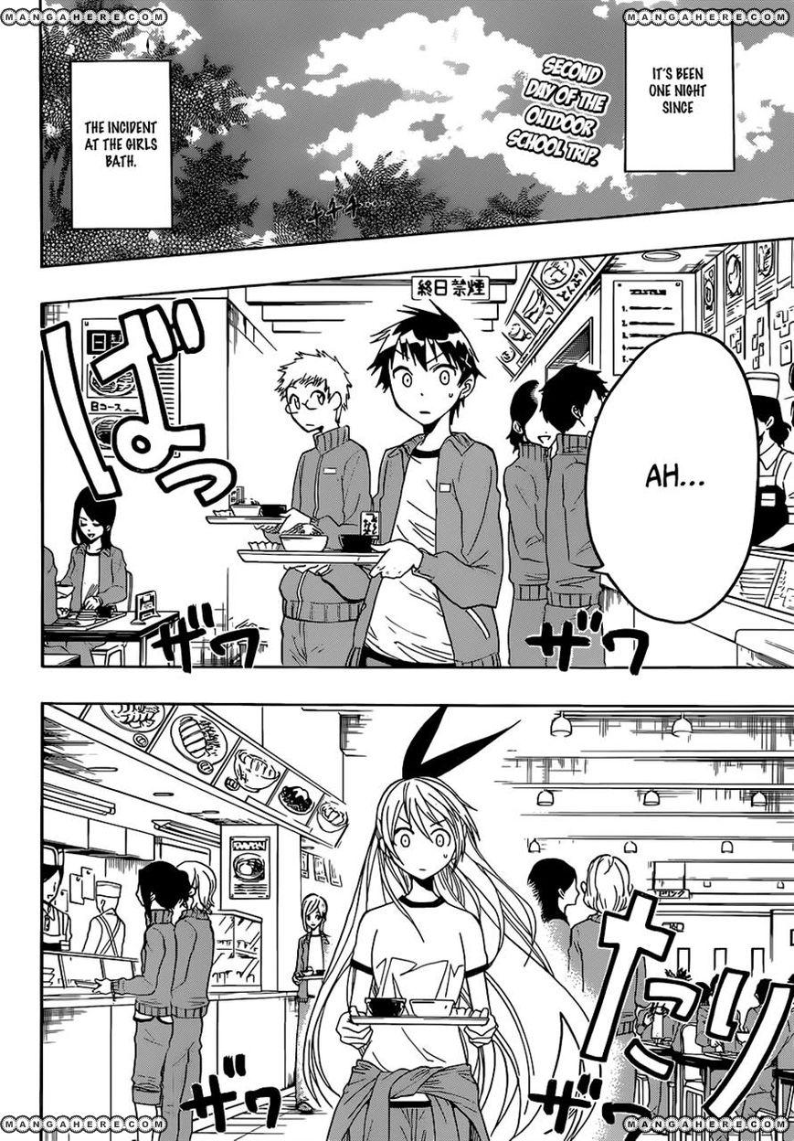 Nisekoi (KOMI Naoshi) 24 Page 2