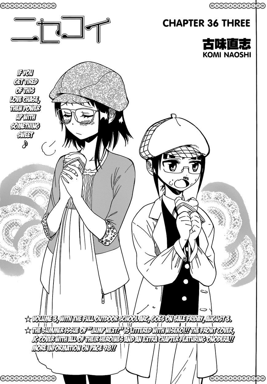 Nisekoi (KOMI Naoshi) 36 Page 1