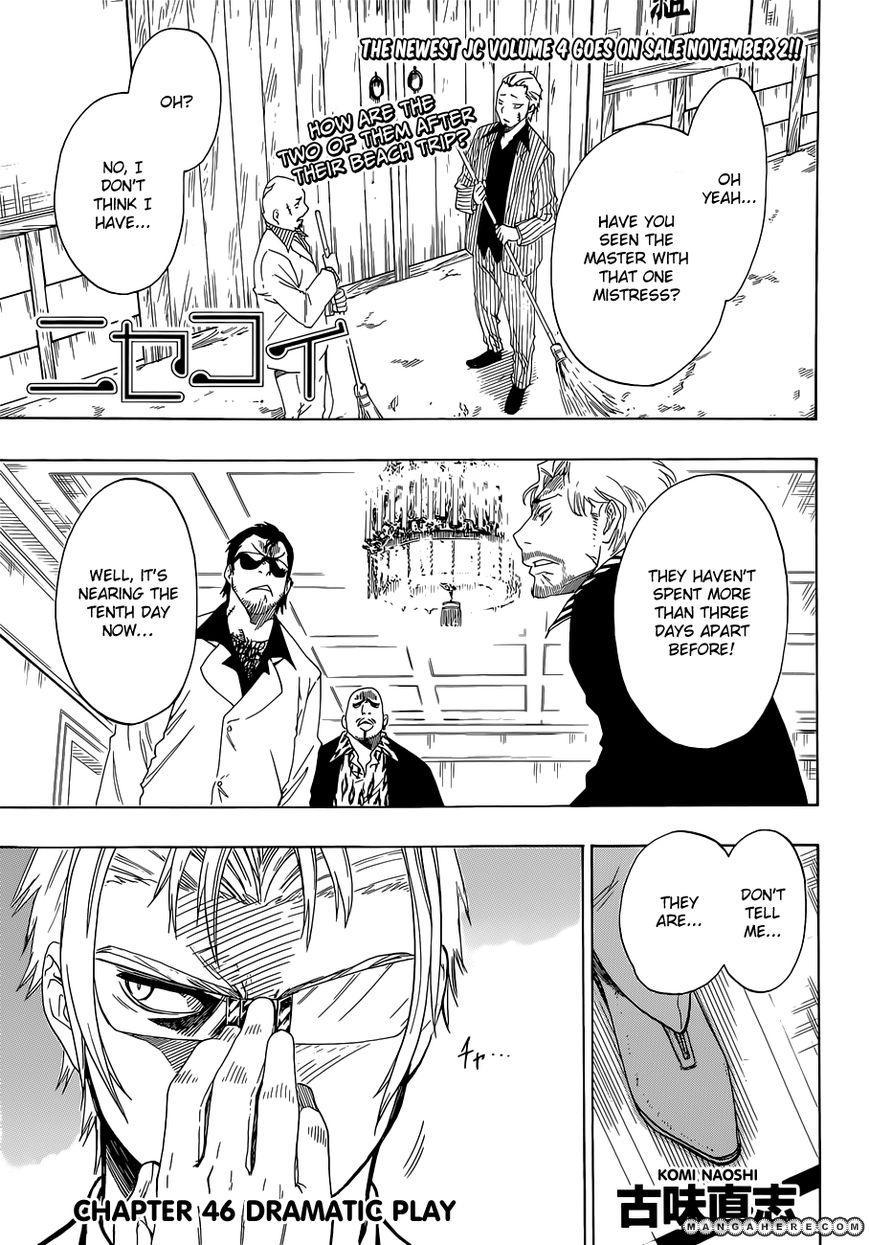 Nisekoi (KOMI Naoshi) 46 Page 1