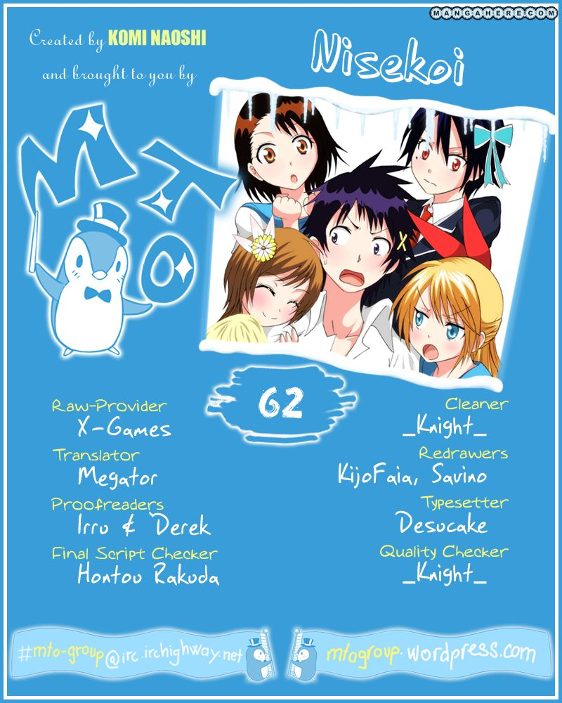 Nisekoi (KOMI Naoshi) 62 Page 1