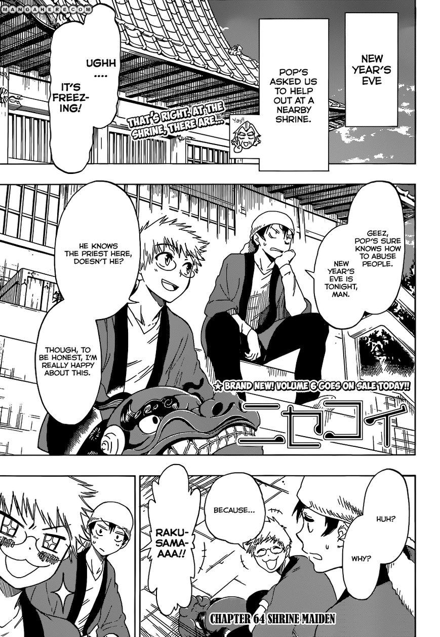 Nisekoi (KOMI Naoshi) 64 Page 2