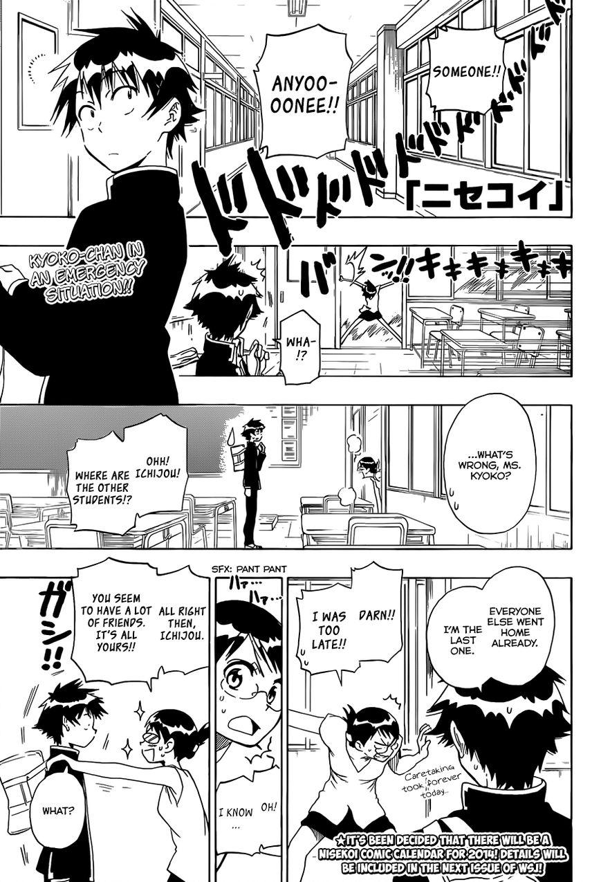 Nisekoi (KOMI Naoshi) 82 Page 2