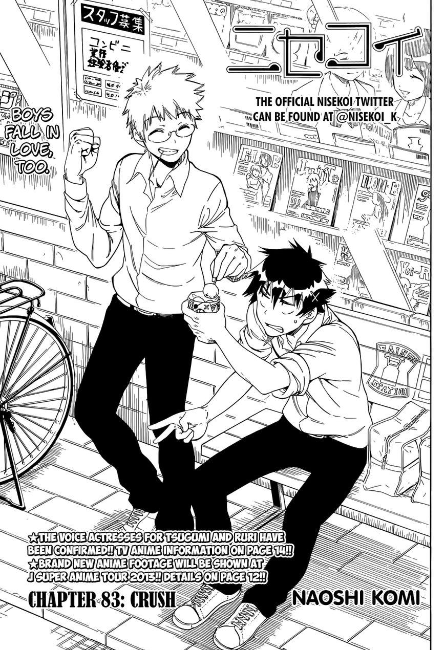 Nisekoi (KOMI Naoshi) 83 Page 2
