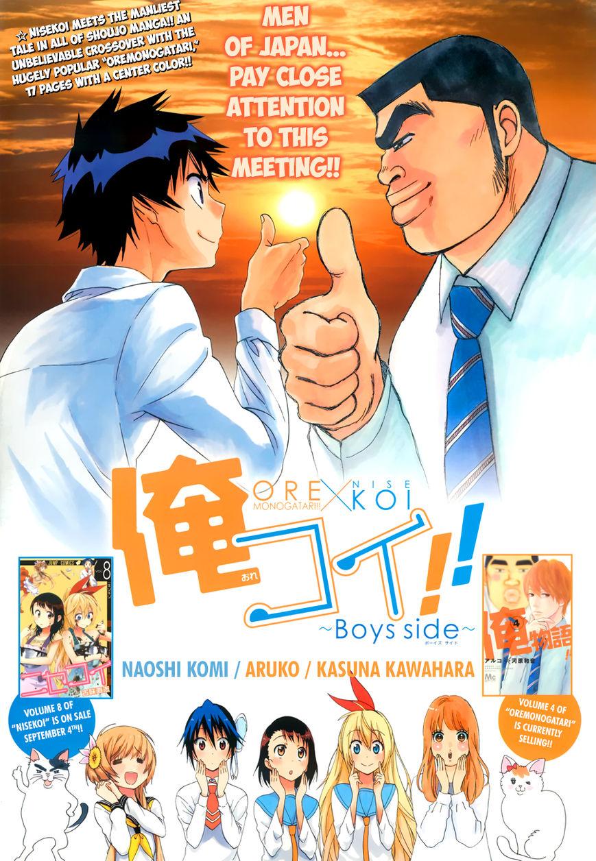 Nisekoi (KOMI Naoshi) 88.5 Page 2