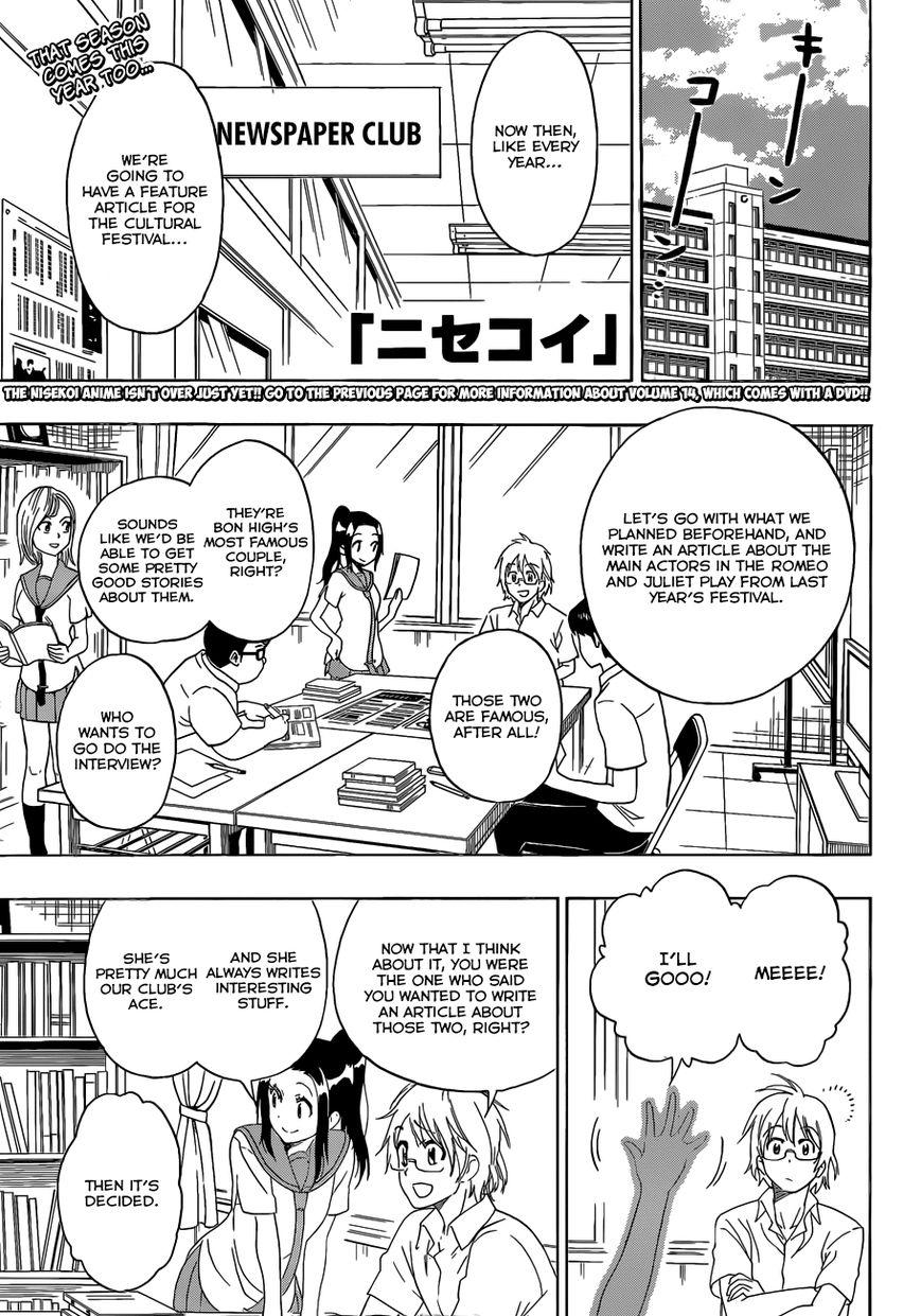 Nisekoi (KOMI Naoshi) 130 Page 2