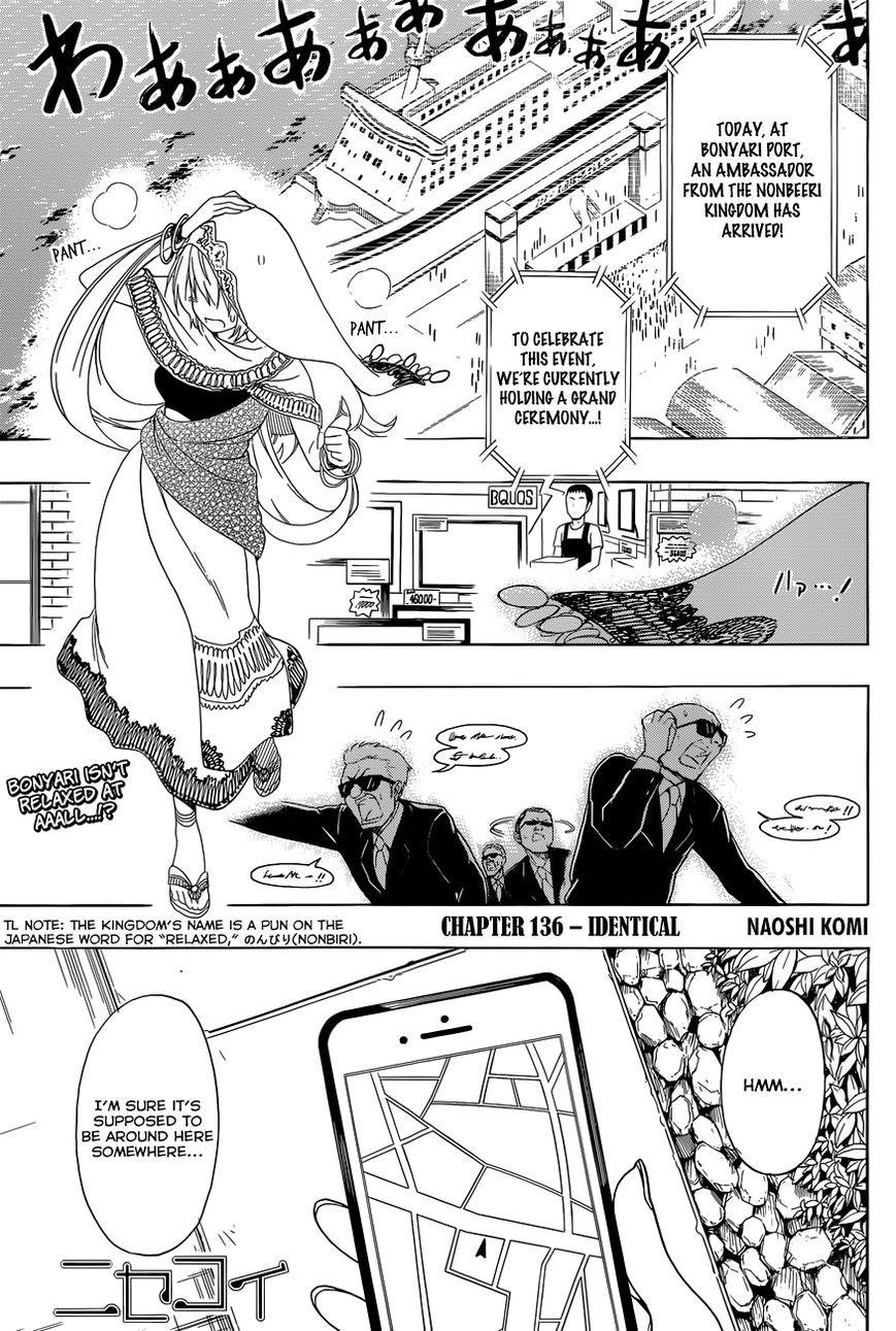 Nisekoi (KOMI Naoshi) 136 Page 2