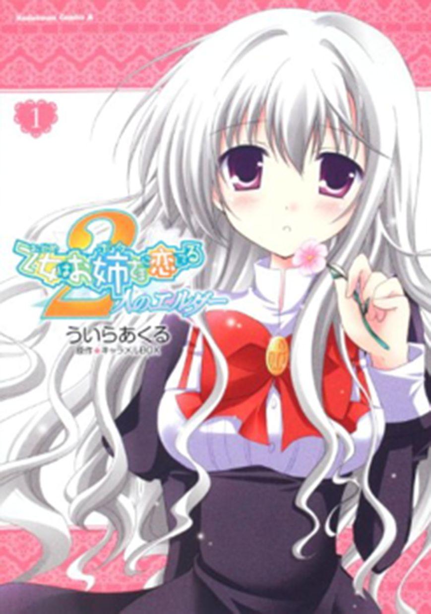 Otome wa Oneesama ni Koishiteru: Futari no Elder 5 Page 1