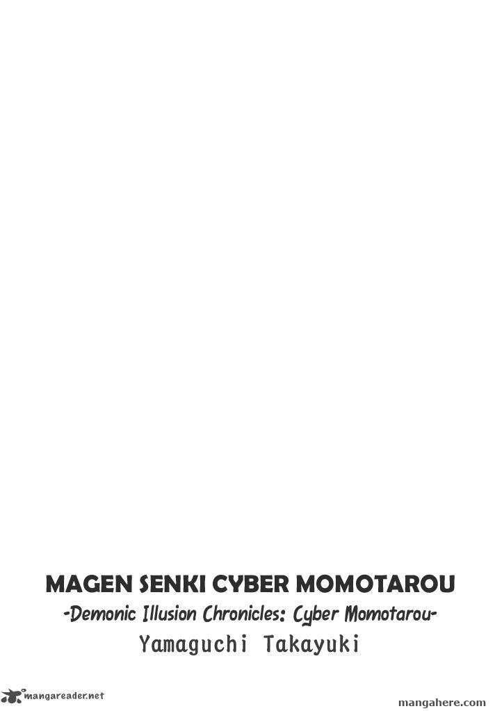 Magen Senki: Cyber Momotarou 1 Page 2