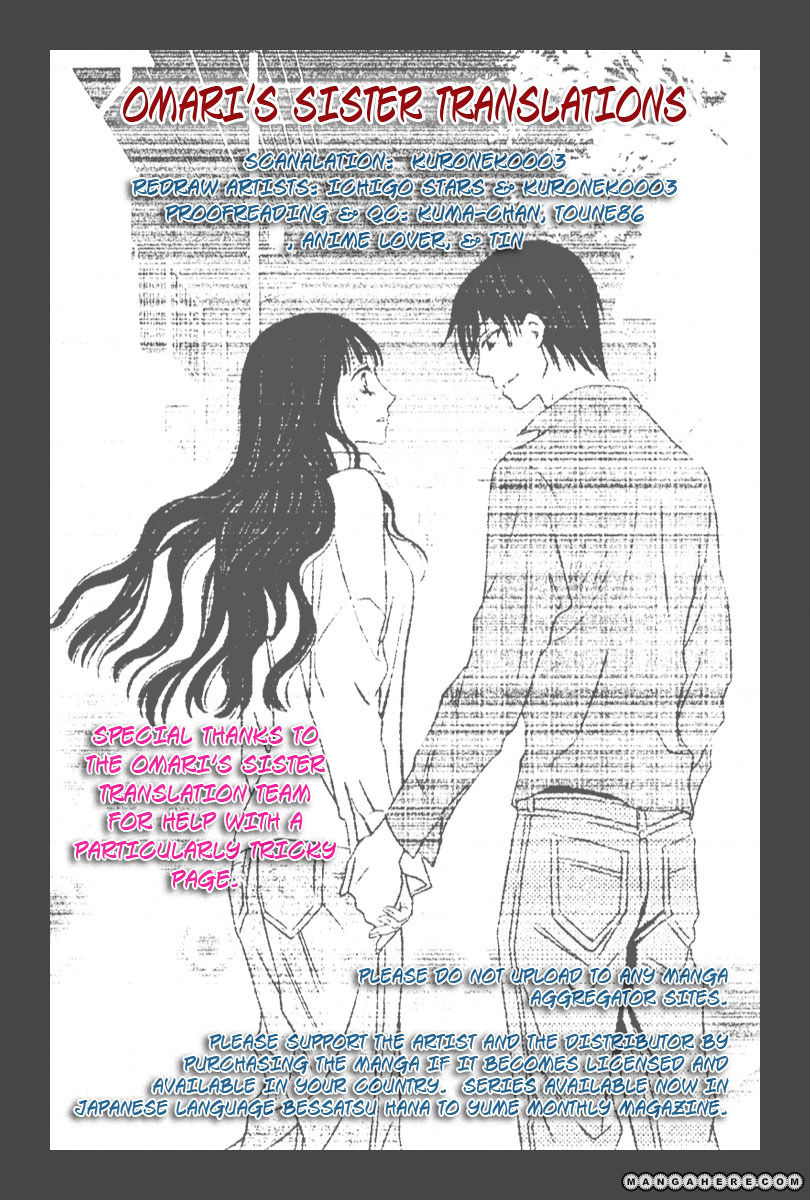 Yukarism 8 Page 1