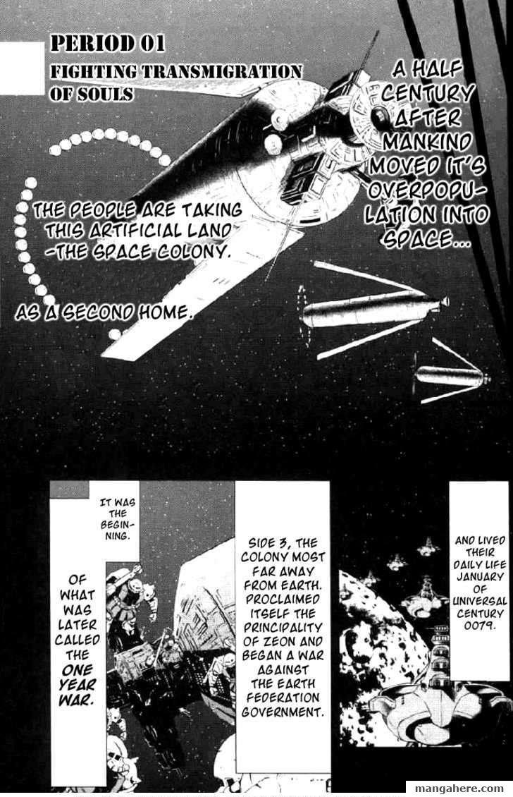 Kidou Senshi Gundam Climax U.C. 1 Page 1